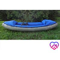 Байдарка надувная «Налим-150»